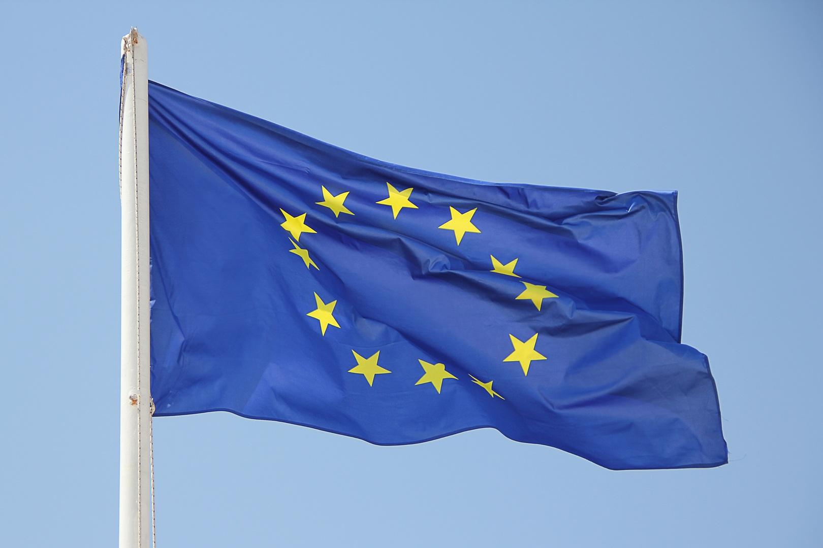 EU-s zászló